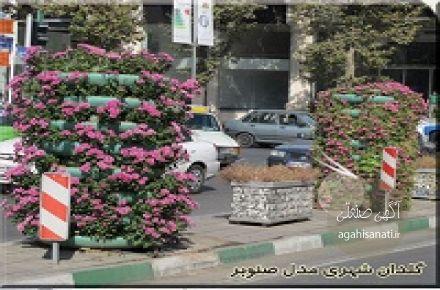گلدان های طبقاتی فضای باز