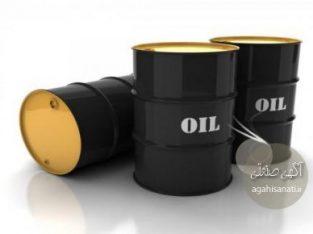 فروش عمده نفت خام وگازوئیل