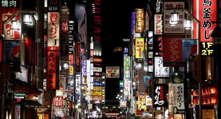 تورم عمده فروشی در ژاپن به بالاترین رقم طی 13 سال گذشته رسید