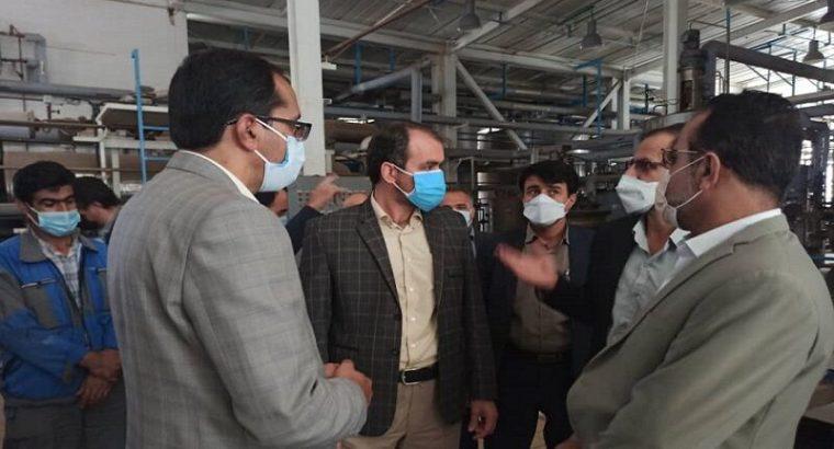 سند آمایش سرزمینی صنعت معدن و تجارت ایران تهیه می شود