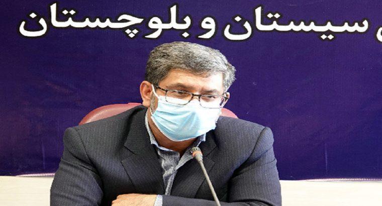 بیشاز سه هزار پروانه کسب صنفی در سیستان و بلوچستان صادر شده است