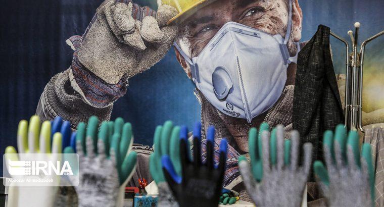 پنجمین نمایشگاه بینالمللی معدن در کرمان