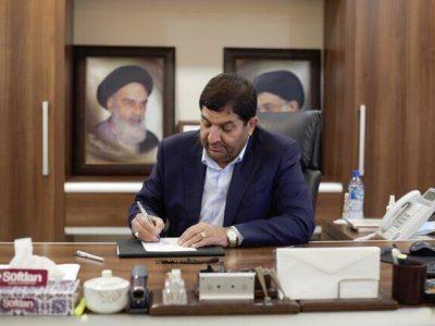 اصلاحیه اساسنامههای صندوق کارآفرینی امید و سازمان صنایع کوچک ابلاغ شد